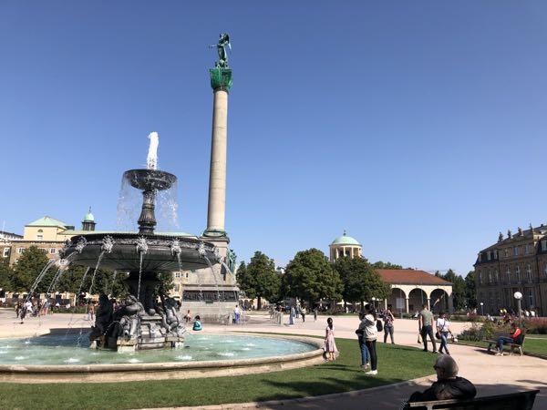 Schloßplatzspringbrunnen Stuttgart